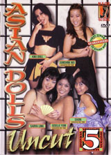 Asian Dolls Uncut 5 front cover