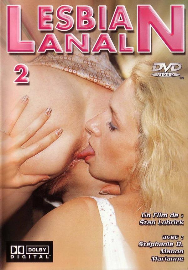 Порно фильмы лесби франция полнометражные