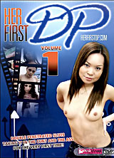 Her First DP porn dvd cover