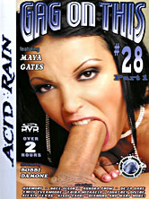Gag on This #28 Part 1 DVD Cover