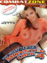 My First Black Monster Cock #4 DVD Cover